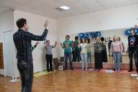 Тренинг в Кемерово