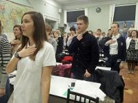Сибирская молодежная ассамблея Профессии будущего